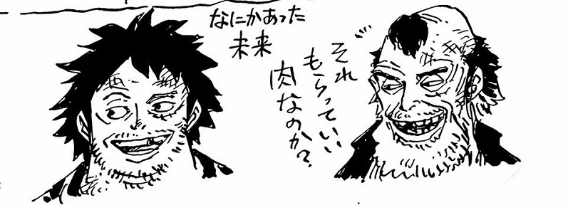 There is no official announcement by one piece production or team regarding the future look of luffy. Oda Reveals How Ace Luffy Would Look Like In The Future Anime Scoop
