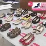 cambiar zapatos de mujer