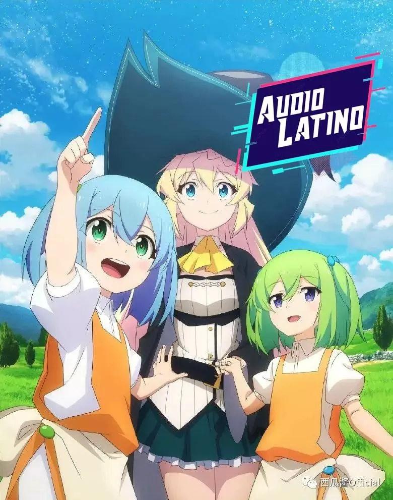 Slime 300 Latino