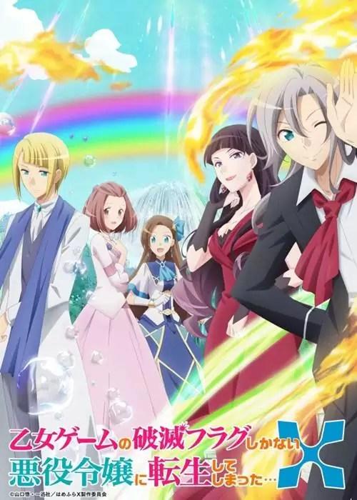 Otome Game no Hametsu Flag Temporada 2