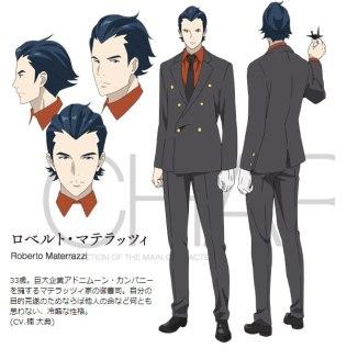 CV: Kusunoki Taiten