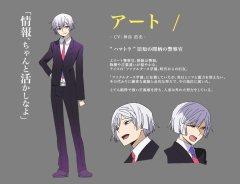 Art (CV: Kamiya Hiroshi)