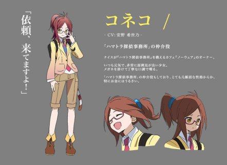 Koneko (CV: Yasuno Kiyono)