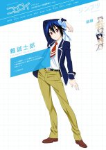 Tsugumi Seishirou (CV: Komatsu Mikako)