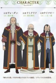 soreseka_elders
