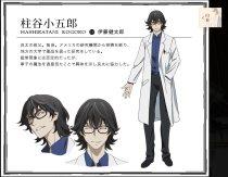 CV: Itou Kentarou