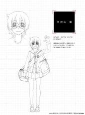 CV: Tadokoro Azusa