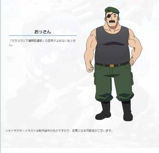 military-ossan