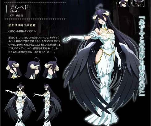ol-albedo