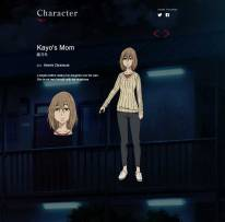 erased_kayo_mom