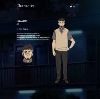 erased_sawada