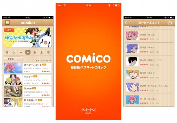 relife-comico-app