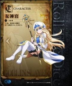 GS-priestess