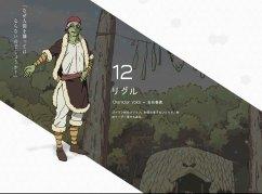 tensura-12