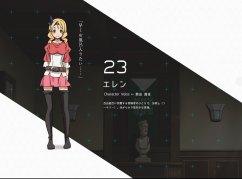 tensura-23