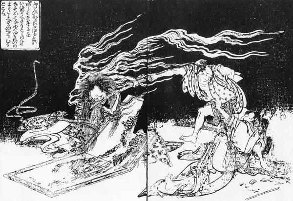 Onryō from the Kinsei-Kaidan-Simoyonohoshi
