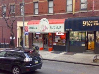 NY Mexican Restaraunt