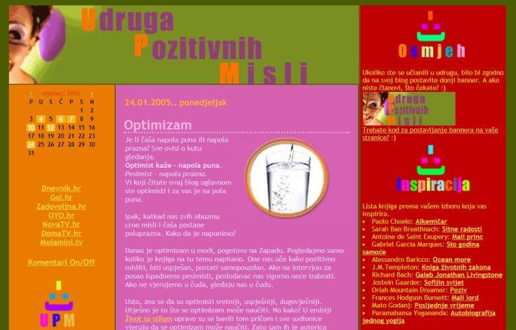UPM - Udruga pozitivbih misli