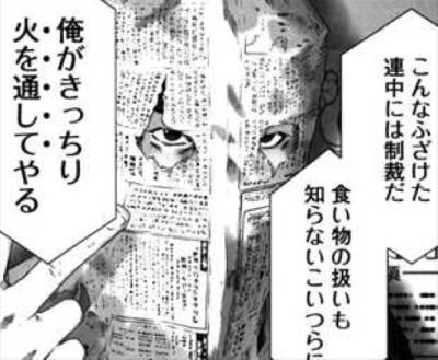 生田斗真、髪型も性格もイケてる!噂の彼女と熱愛中!?柴田恭平に土下座して謝りたい真相とは?