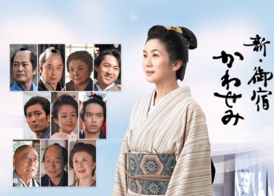 平岩弓枝作品「新御宿かわせみ」あらすじ感想!ドラマキャスト徹底比較!