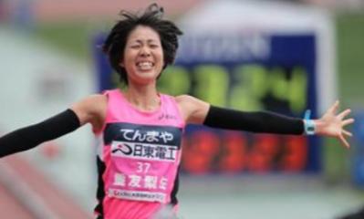 重友梨佐のプロフィール!マラソン日本代表選手にしては太り過ぎ!?