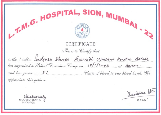 Blood donor appreciation letter dulahotw appreciation letter blood donation camps shree aniruddha upasana stopboris Choice Image