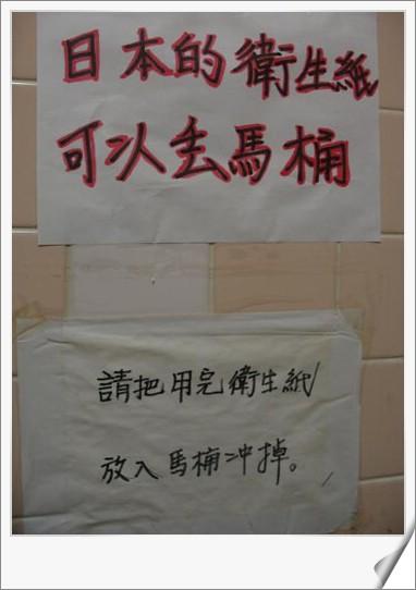 95.1.19 北海道冰凍餵豬泡湯之旅(12)–羊蹄山名水公園 @愛吃鬼芸芸