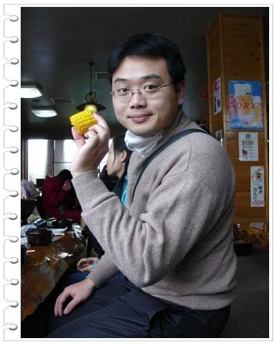 95.1.18 北海道冰凍餵豬泡湯之旅(9)–石狩鍋+大沼公園遊 @愛吃鬼芸芸