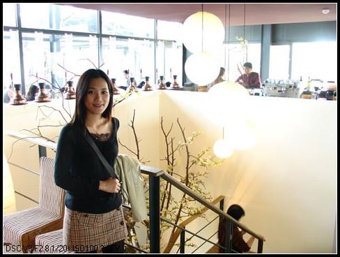 95.1.15 綠風草原餐廳(上)