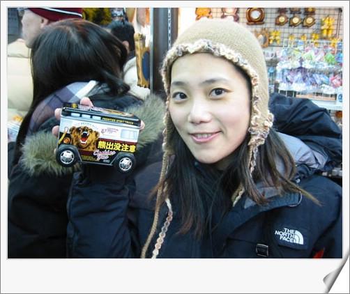 95.1.19 北海道冰凍餵豬泡湯之旅(15)–狸小路+三大蟹吃到飽 @愛吃鬼芸芸