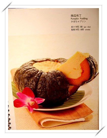95.03.30 精緻的泰式料理–蘭花與象 @愛吃鬼芸芸