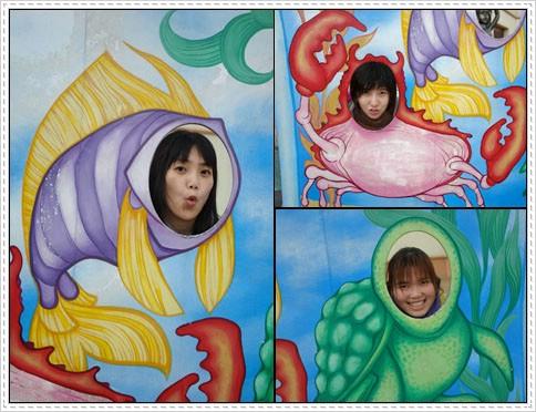 95.04.16 花蓮豪華遊(15)–海洋公園 IV +回程 @愛吃鬼芸芸
