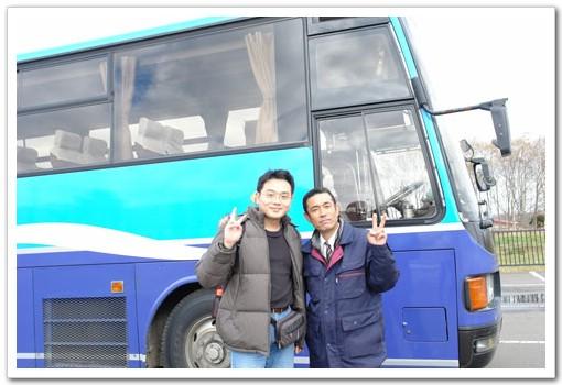 95.11.2北海道餵豬泡湯之旅(5)–釧路市丹頂鶴自然公園 @愛吃鬼芸芸