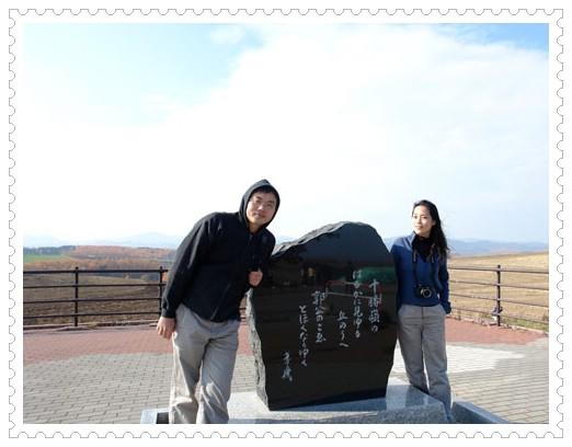 95.11.5北海道餵豬泡湯之旅(26)–加碼的行程!! @愛吃鬼芸芸