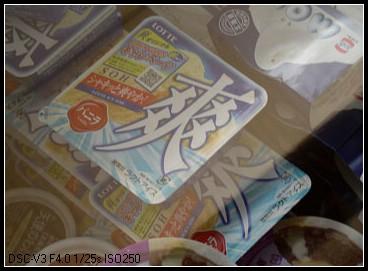 95.11.4北海道餵豬泡湯之旅(23)–層雲峽 大雪溫泉旅館 @愛吃鬼芸芸