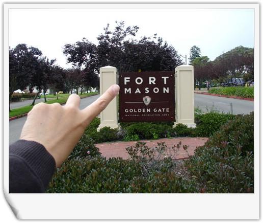 96.07.21一個人的Fort Mason&Fisherman's Wharf