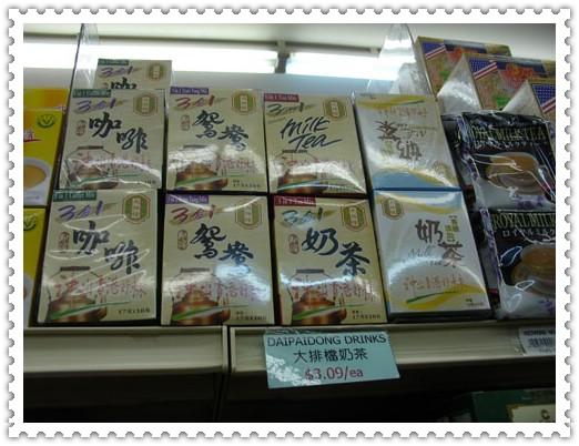 96.06.29 畢業典禮 + 雲霧瀰漫之金門大橋健行鐵腿篇