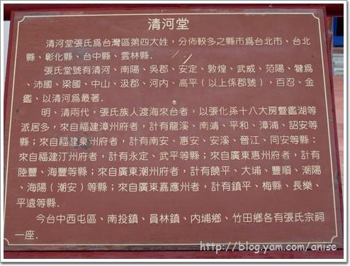 97.03.25-97.03.26 夜宿浪琴海+墾丁青年活動中心 @愛吃鬼芸芸