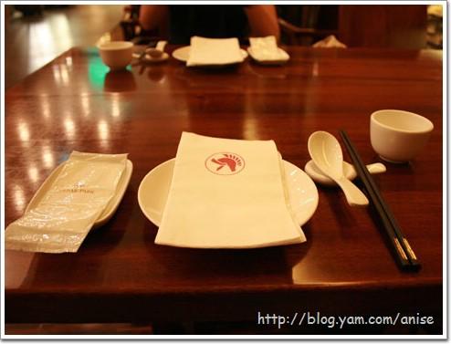 97.03.24 夜宿凱撒飯店 + 蘭苑風味餐廳