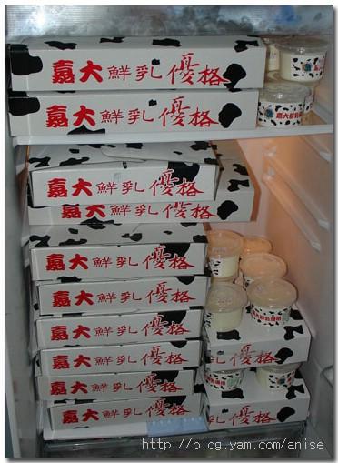 97.06 怎麼都是made in Japan的零食特輯 @愛吃鬼芸芸
