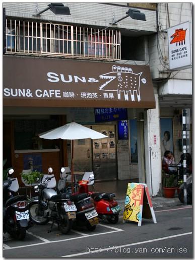 98.02.16 台中Brunch – Sun& Cafe + 摩西摩西 @愛吃鬼芸芸