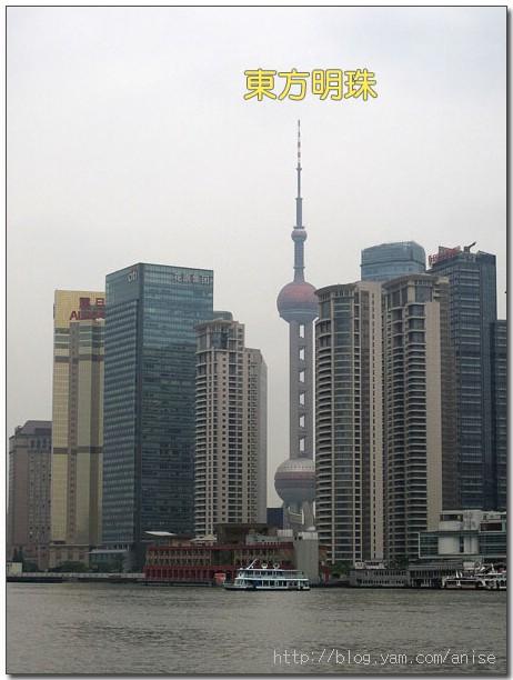 98.05.25 上海行(8)–遊黃浦江(上) @愛吃鬼芸芸