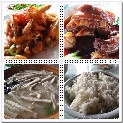 98.05.24 上海行(4)–上海老街午餐 + 豫園 @愛吃鬼芸芸