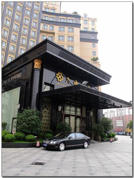 98.05.23 上海行(2)–天禧嘉福酒店 + 古北鑫茂購物中心 + 傣家村大酒店 @愛吃鬼芸芸