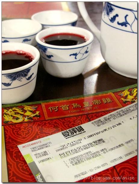 98.09.04 何首烏皇帝雞餐廳