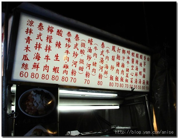 98.09.26 寧夏夜市美食一條龍