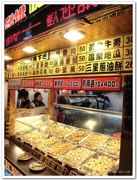 99.02.05-06 羅東夜市不重覆之旅-12盎司超大雞排、蚵蛋包、阿公仔龍鳳腿、林記鮮肉小湯包、福肉‧杏仁、三星蔥餅、三星蔥多餅、王老吉懷舊滷味、關東煮
