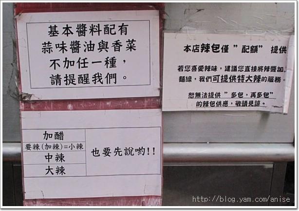 99.04.14 土城‧桐花公園 + 龍潭三和社區 @愛吃鬼芸芸