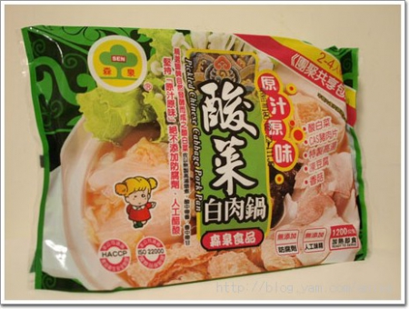 【試吃】重口味的老東山珍釀冰滷味