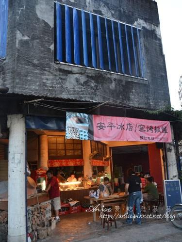 安平冰店001.jpg